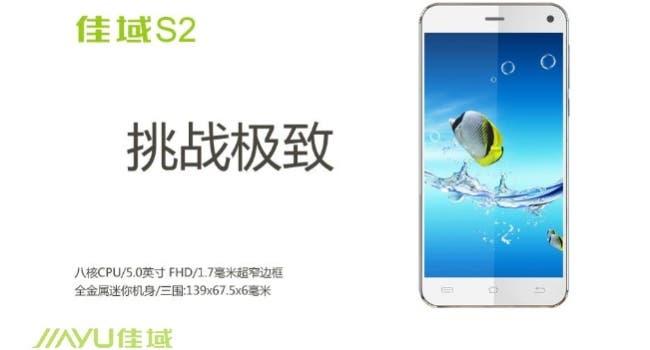 jiayu s2 specifications hero