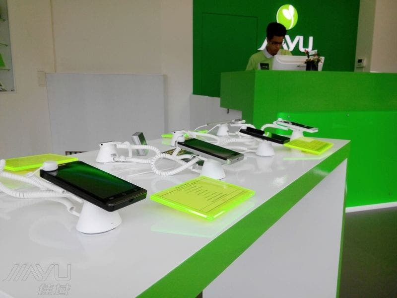 jiayu store germany