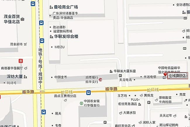 jiayu store map JiaYu Open another retail store in Shenzhen
