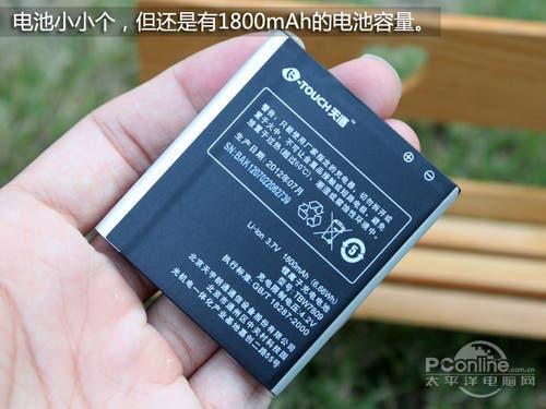 k-touch hornet 2 battery