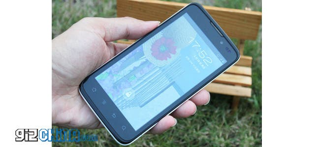 K-Touch Hornet 2 Quad-core Benchmarks and sample photos