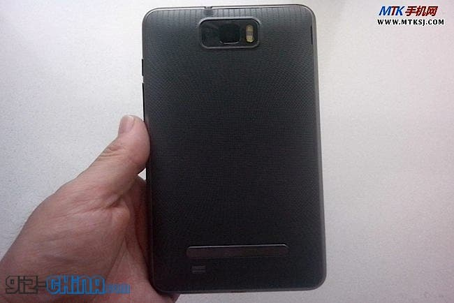 knock off samsung galaxy note 2 already available in china