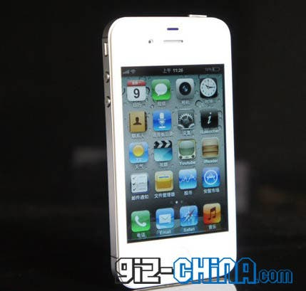 Deals on iphone 4s at t