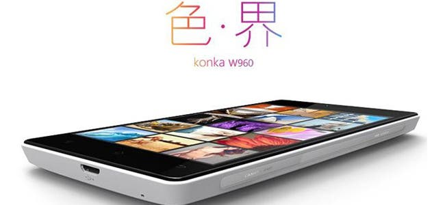konka w960 dual core chinese phone