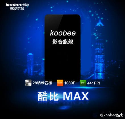koobee max launch date