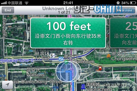ios 6 landscape map navigation iphone 4