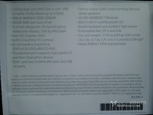 2012 13 inch macbook pro specifications leaked in China