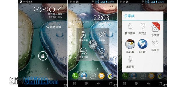 leaked details of quad-core 5 inch 1080 lenovo phone