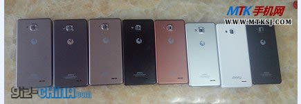 leaked jiayu g3 colour options