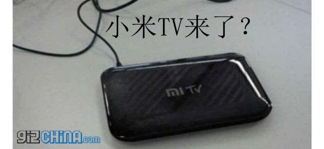 Update:Is this the Xiaomi TV? more leaked photos
