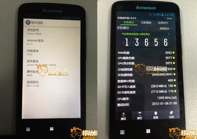 lenovo a820t quad-core mt6589 leaked screen shots
