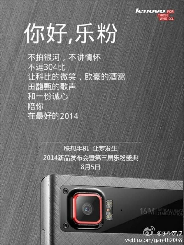 lenovo k920 launch date
