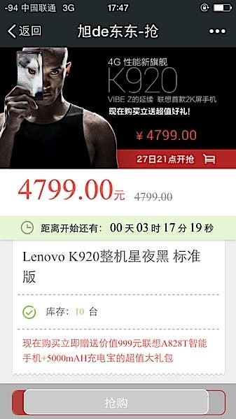 lenovo k920 price