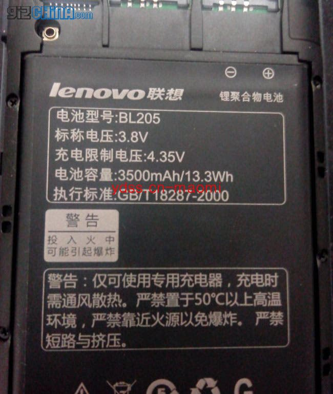 lenovo p770 leaked photos best phone for battery life Lenovo P770 could be the best phone for battery life with 3500mAh battery!