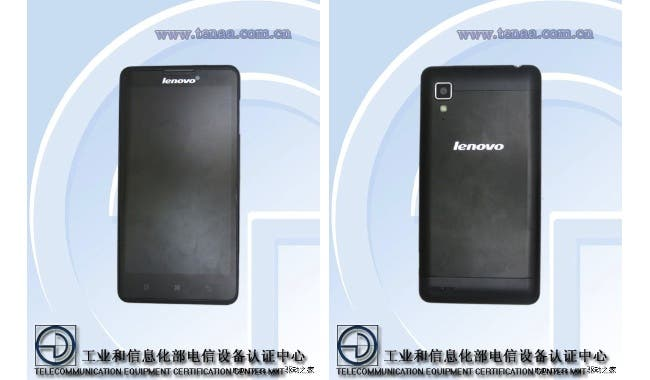 4000mAh Lenovo P780 receives network license, measures in at 9.9mm
