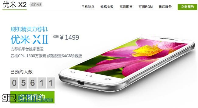 Limited edition 64GB UMi X2 Pre-orders begin in China!