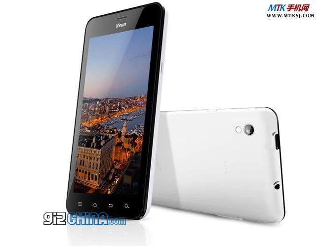 cheap chinese mt6577 phablet from china