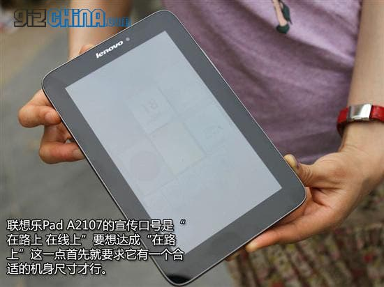 lenovo a2107 3g android tablet