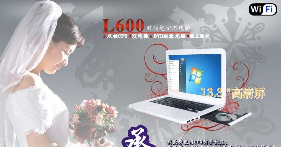 macbook clone love