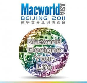 Macworld comes to Beijing in 2011