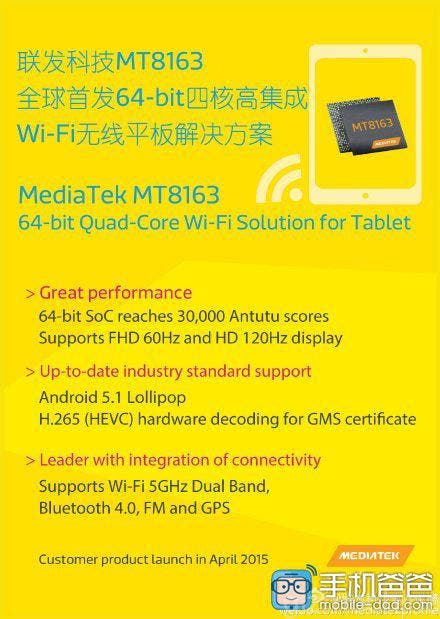 mediatek-new-tablet-processors-02