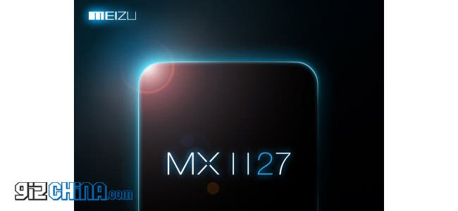 Meizu MX2 to be unveiled at the watercube on the 27th November