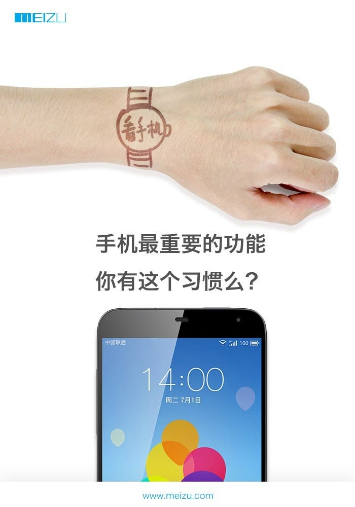 meizu android wear