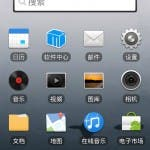 meizu m9 home screen 150x150 Meizu M9 Leaked Screen Shots
