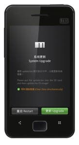meizu m9 progress update 163x300 Meizu Releases New M9 Firmware