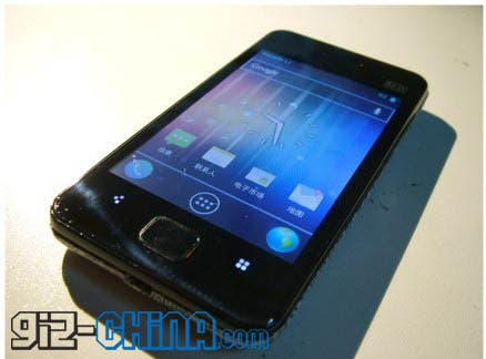 meizu m9 running andorid 4.0 ICS Meizu M9 Spied Running Ice cream Sandwich