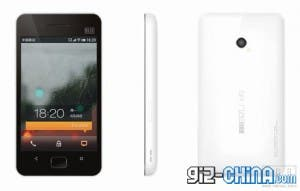 leaked image of meizu mx android phone