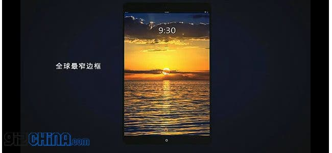 Concept Video gives us first look at Meizu Max tablet and Flyme 3.0!