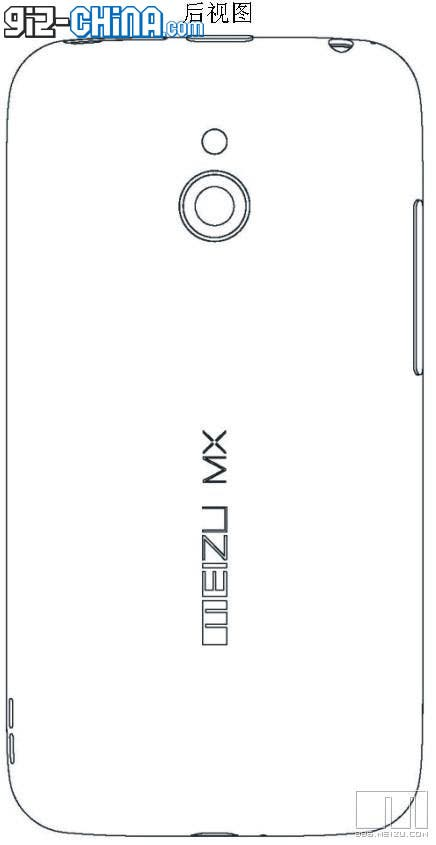 leaked patent of meizu mx back