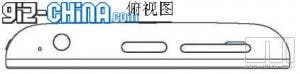 meizu mx top patent 300x74 Meizu MX Designs Show Up In Chinese Patent Office