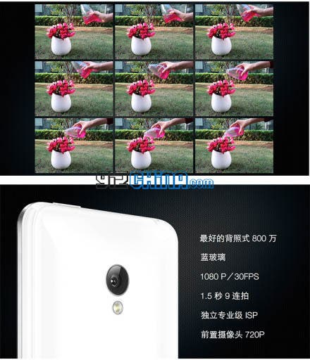 meizu mx2 camera specs Meizu MX2 Launch! Full details, specifications, photos, video, release date and price!