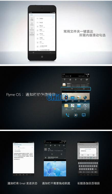 meizu mx2 flyme 2.0 Meizu MX2 Launch! Full details, specifications, photos, video, release date and price!