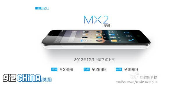 Meizu MX2 Launch! Full details, specifications, photos, video, release date and price!