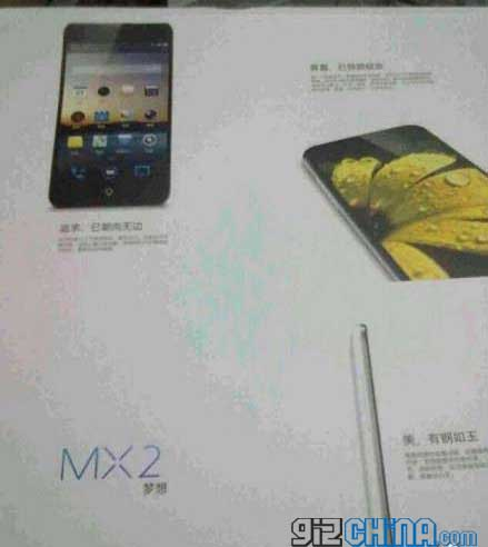 meizu mx2 leaked specifications samsung orion CPU