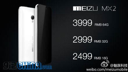 meizu mx2 price Meizu MX2 Launch! Full details, specifications, photos, video, release date and price!