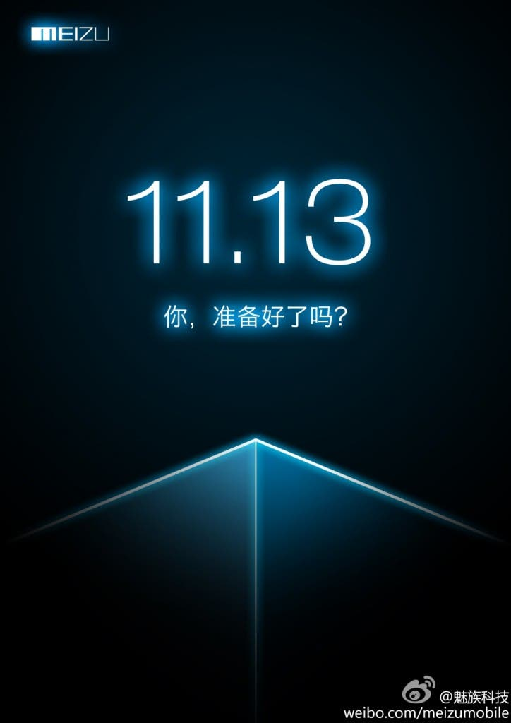 meizu mx2 release date 724x1024 Meizu MX2 release date 13th November?