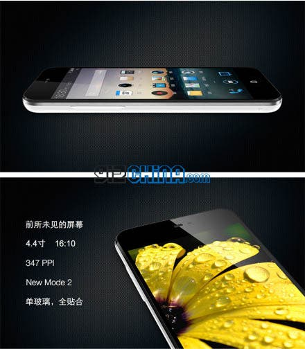 meizu mx2 screen Meizu MX2 Launch! Full details, specifications, photos, video, release date and price!
