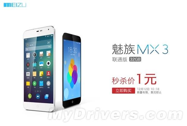meizu mx3 1 yuan