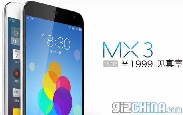 meizu mx3 price