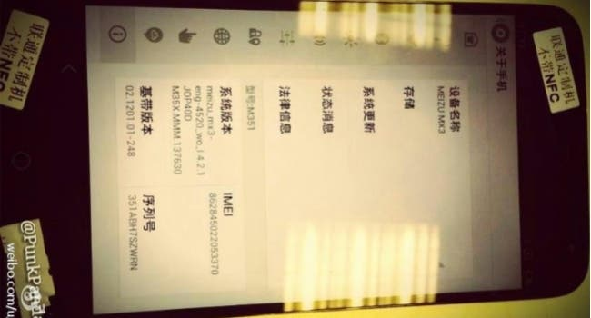 meizu mx3 spy photo flyme 3.0