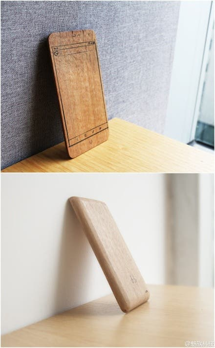 meizu mx3 wooden mockup Meizu MX3 launch invitations arrive with wooden mockup