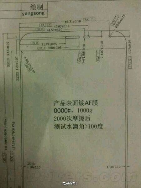 meizu mx4 display leak