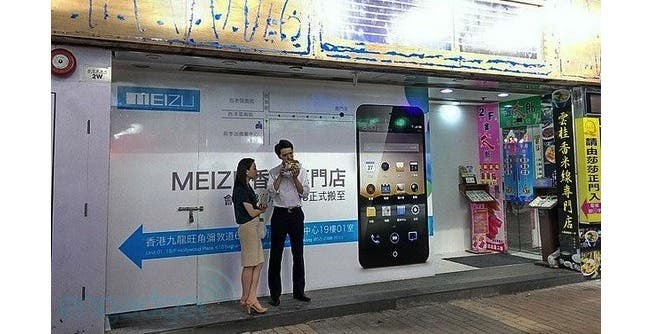 Meizu shuts up shop in Hong Kong