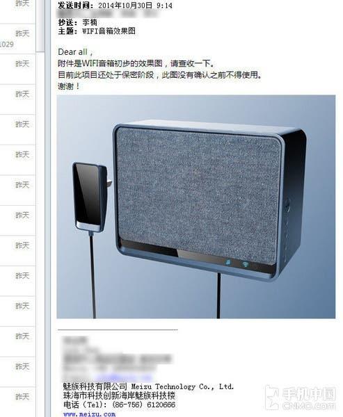meizu wifi speaker