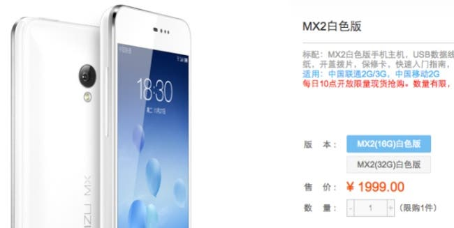 meizu xiaomi price war