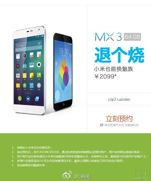 meizu xiaomi trade in